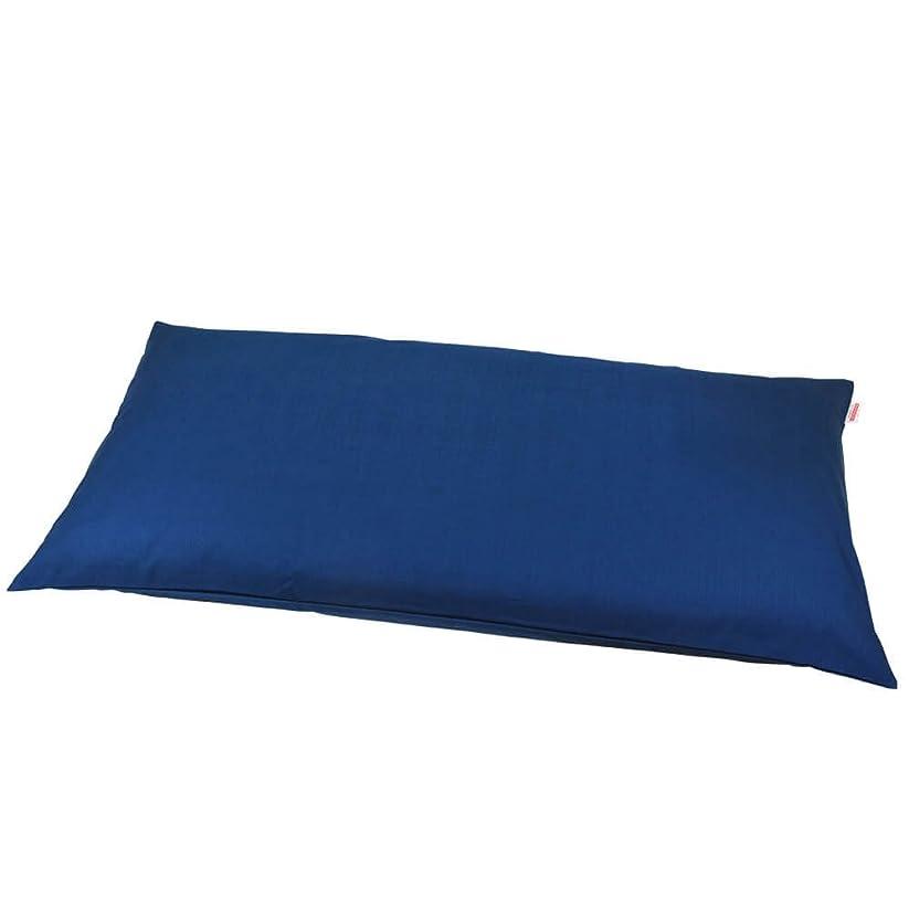 クラシックマウントバンクまっすぐ枕カバー 60×120cmの枕用 紬クロス ファスナー式 ぶつぬいロック仕上げ 日本製 枕 綿 ブルー