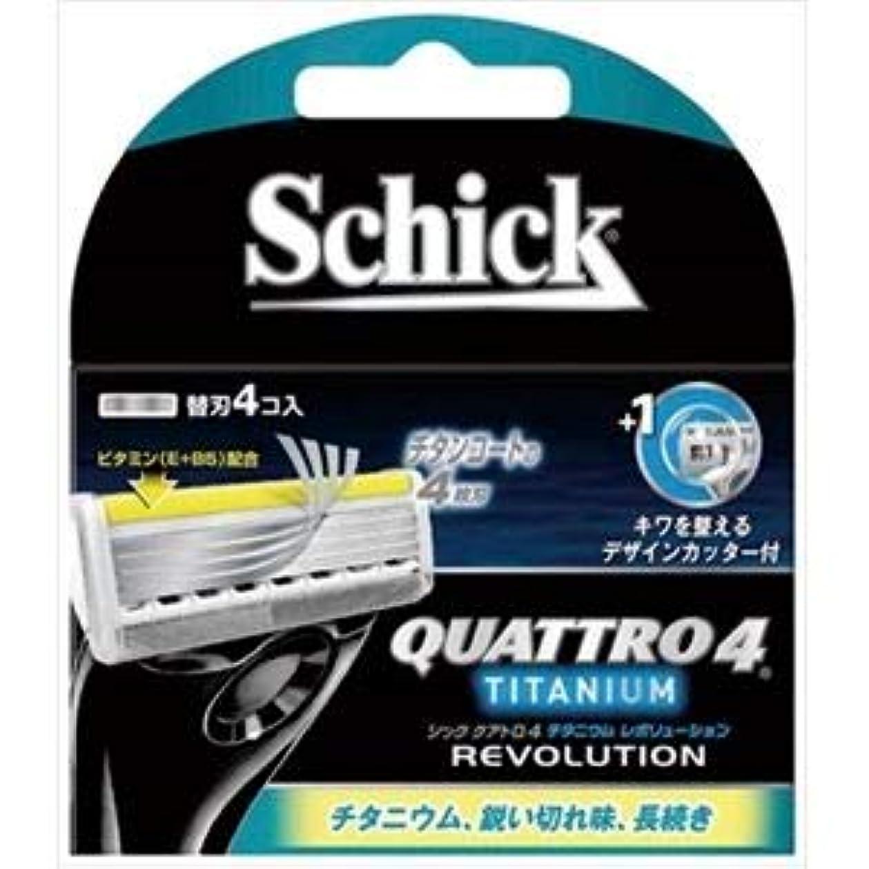 五邪魔以降(まとめ)シック(Schick) クアトロ4チタニウムレボリューション替刃(4コ入) 【×12点セット】