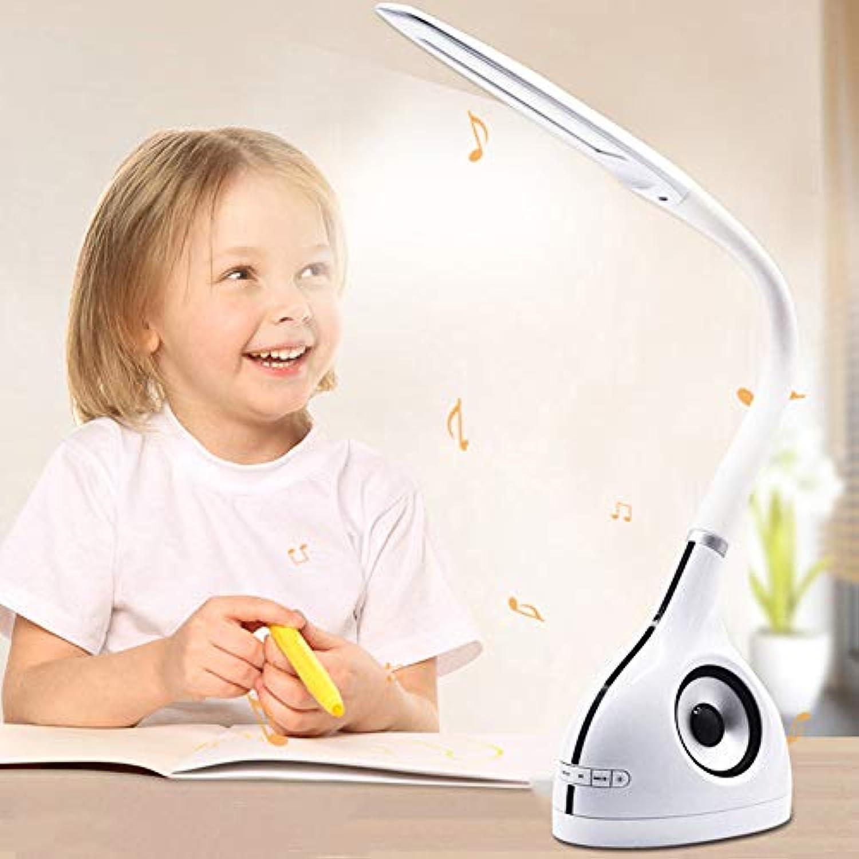 DULIMEI Blautooth-Schreibtischlampe LED-Schreibtischlampe Mit Blautooth-Lautsprecher Schreibtischlampe Dimmbare Augenlampe Flexible Schwanenhalslampe USB-Ladeanschluss,A