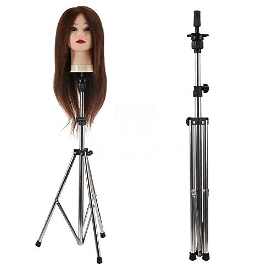 DDKK New Adjustable Wig Head Stand Mannequin Tripod Hairdressing Training Holder