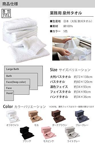 泉州タオル日本製フェイスタオル260匁10枚セット綿100%業務用タオルダークブラウン瞬間吸水速乾軽量薄手部屋干し耐久性無地