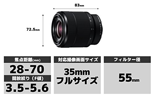 Sony 28-70mm F3.5-5.6 FE OSS Interchangeable Standard Zoom Lens - International Version (No Warranty)