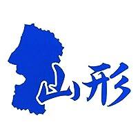 山形 カッティングステッカー 幅26cm x 高さ19.4cm ブルー