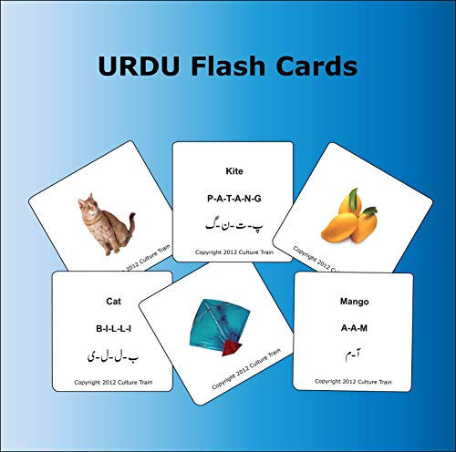 Urdu Flash Cards