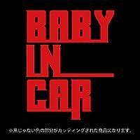 ONE OK ROCK ワンオクロック風 BABY IN CAR ベビーインカー【ステッカー カッティングシート】パロディ 赤ちゃんを乗せています(12色から選べます) (赤)