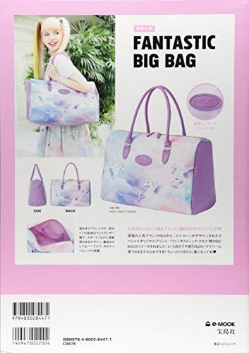 MILK BIG BAG BOOK 商品画像