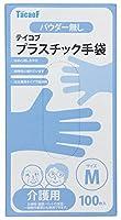幸和製作所 テイコブプラスチック手袋M(100枚入り) GL01M