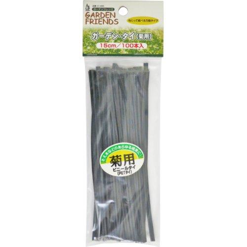 ガーデンフレンズ ガーデンタイ 菊用100本 黒色 15cm
