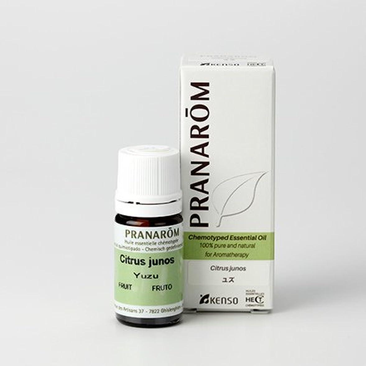 ログ破産累積プラナロム ユズ 5ml (PRANAROM ケモタイプ精油)