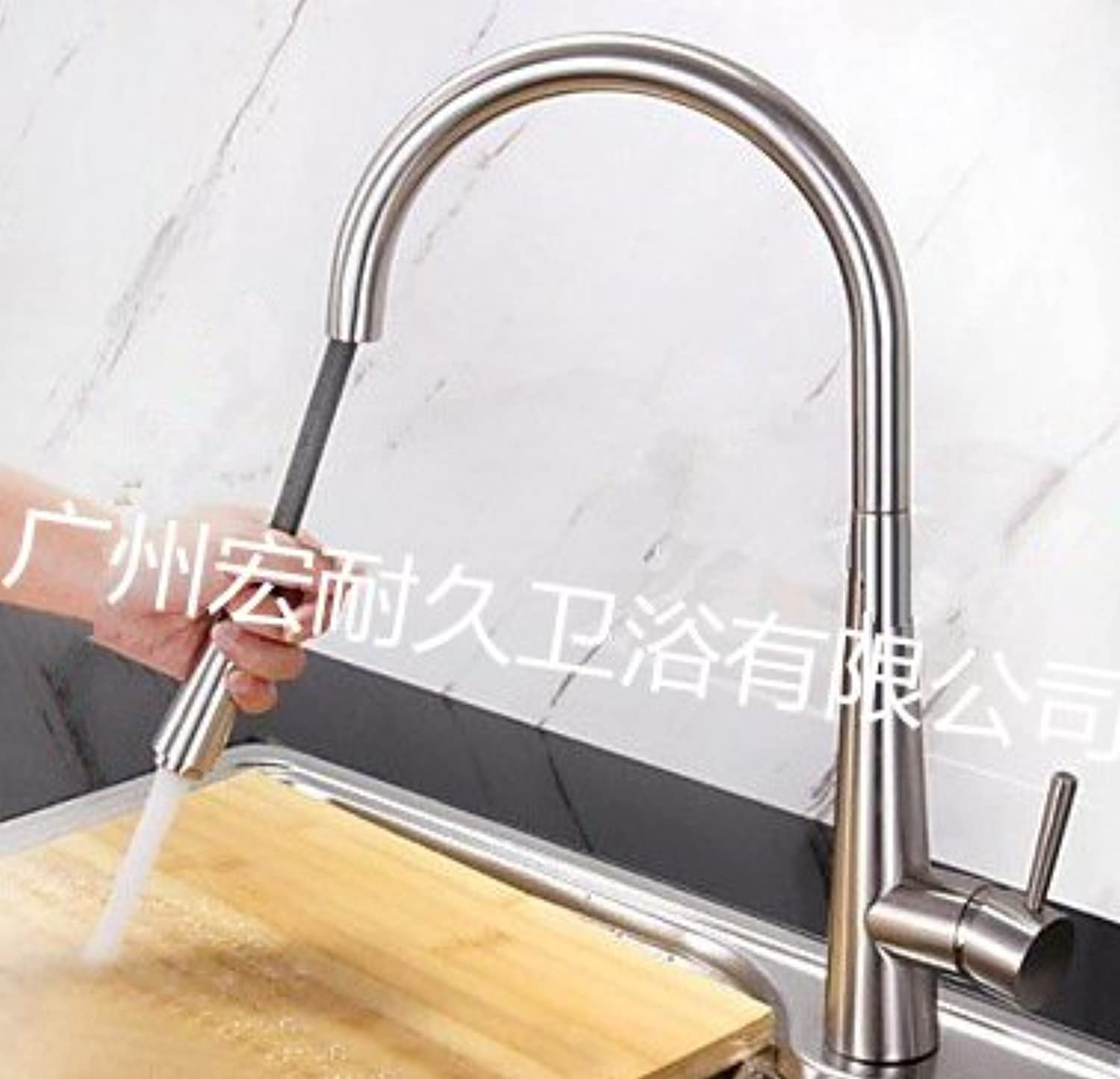 Maifeini ?Heat And Cold _ Hot And Cold Water Tap Chrome Plated Copper 360° redary Kitchen Sink Faucet Water Tap,H- 0607