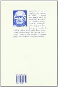 EUNUCO,EL par PUBLIO TERENCIO AFRICANO