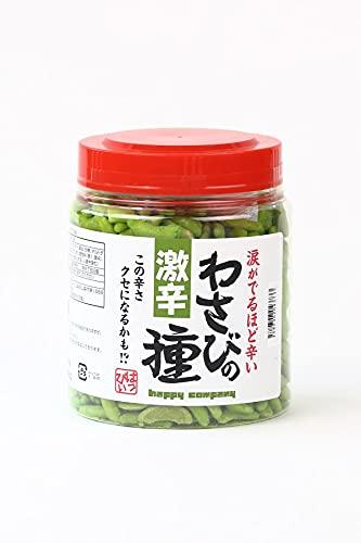 ハッピーカンパニー 激辛 わさびの種 米菓 大容量 300g