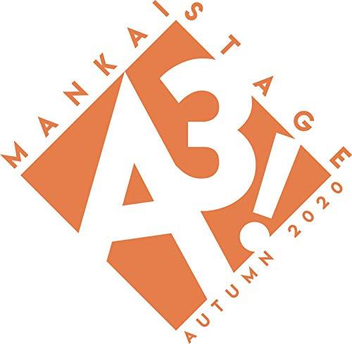 戯曲 MANKAI STAGE『A3!』~AUTUMN 2020~の詳細を見る