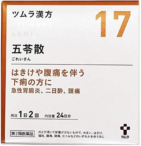 【第2類医薬品】ツムラ漢方五苓散料エキス顆粒 48包