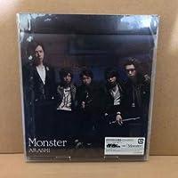 ARASHI Monster 初回限定盤 嵐