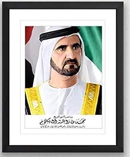 الصورة الرسمية لصاحب السمو الشيخ محمد بن راشد ال مكتوم (Black)