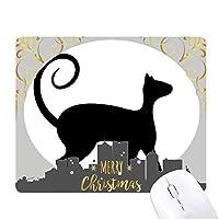 ペットの恋人の黒猫の動物の芸術のシルエット クリスマスイブのゴムマウスパッド