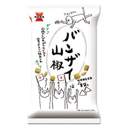 岩塚製菓 バンザイ山椒 80g 12コ入り