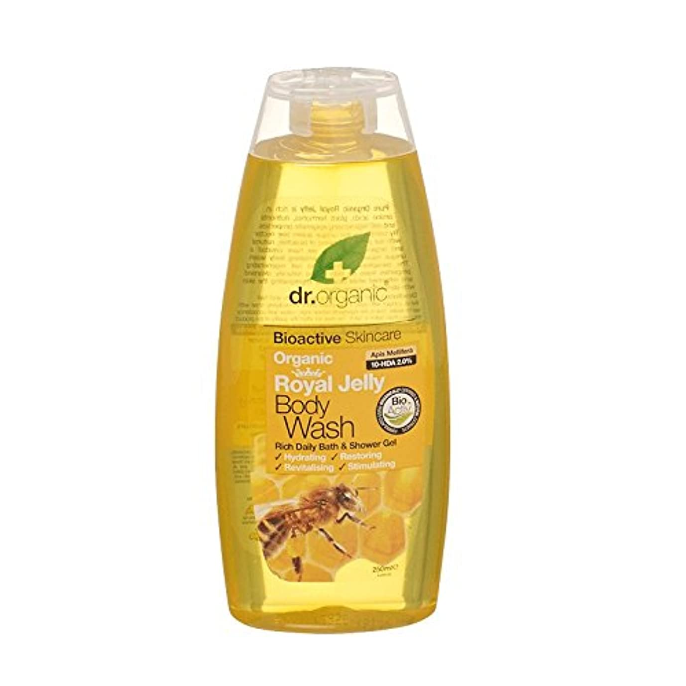 教授インフルエンザ姿を消すDr Organic Royal Jelly Body Wash (Pack of 6) - Dr有機ローヤルゼリーボディウォッシュ (x6) [並行輸入品]