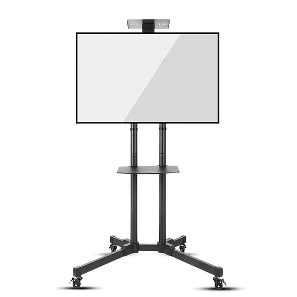 ルート公使館ルートテレビスタンド モバイルTVのフロアスタンドは、車輪をロックすることができる32から70インチのフラットスクリーンを調整可能な高さの棚を使用してマウント 多機能テレビベースブラケット (Color : Black, Size : 32-70 i...