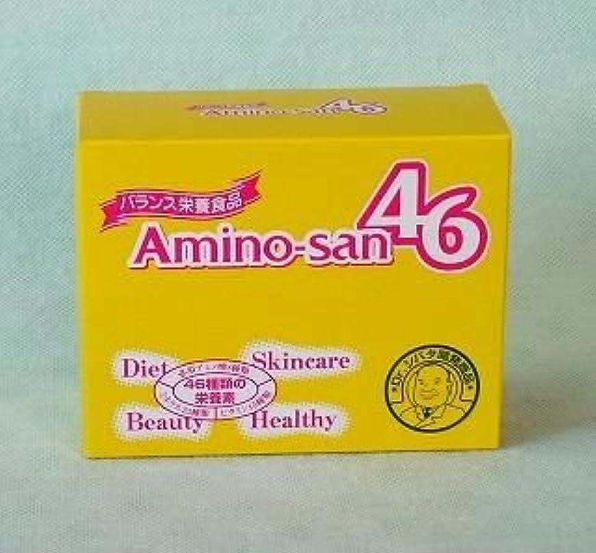 感じる専門化する偽造アミノ酸46