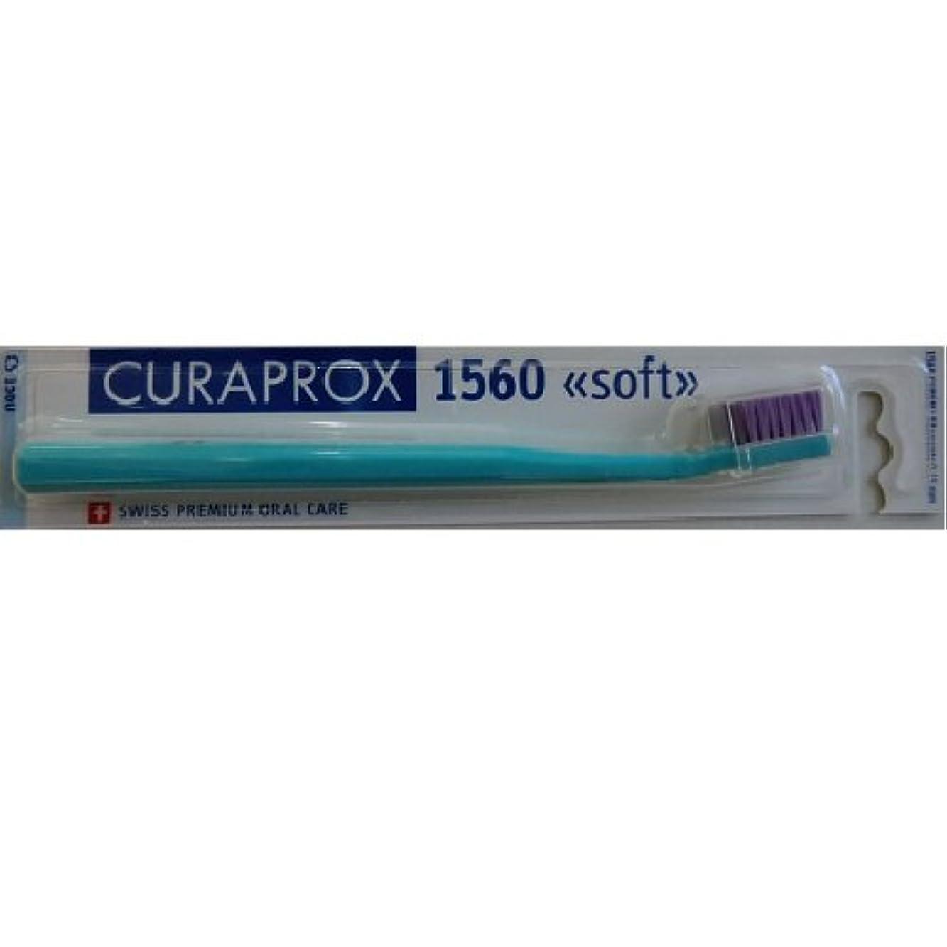 狂人持続する電話キュラプロックス1560?ソフト歯ブラシ