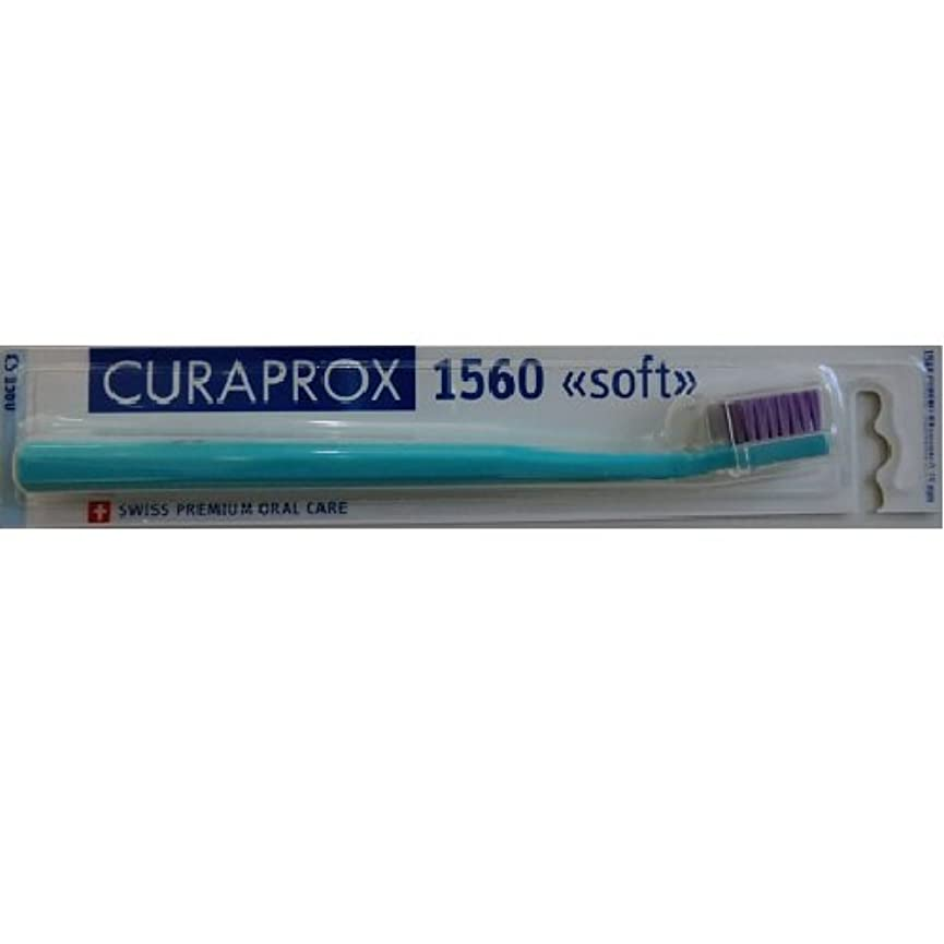 評議会シャッター誇りに思うキュラプロックス1560?ソフト歯ブラシ
