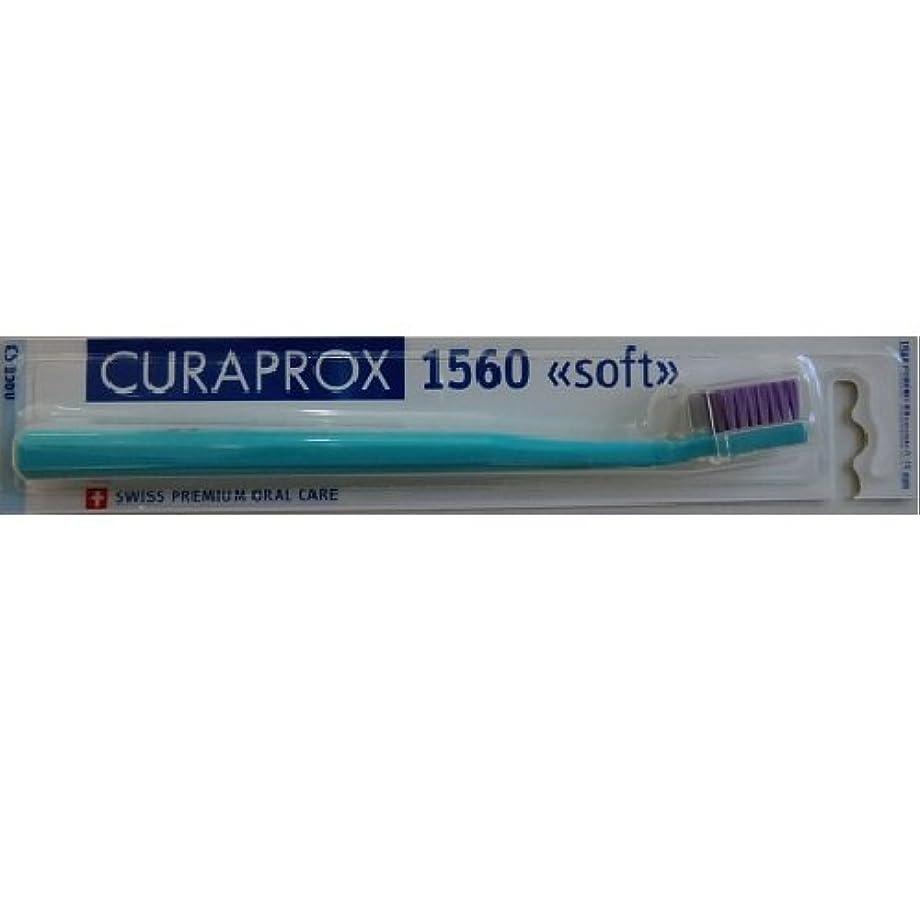 酔っ払いゆでる流用するキュラプロックス1560?ソフト歯ブラシ
