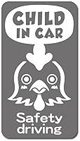 imoninn CHILD in car ステッカー 【マグネットタイプ】 No.69 ニワトリさん (シルバーメタリック)