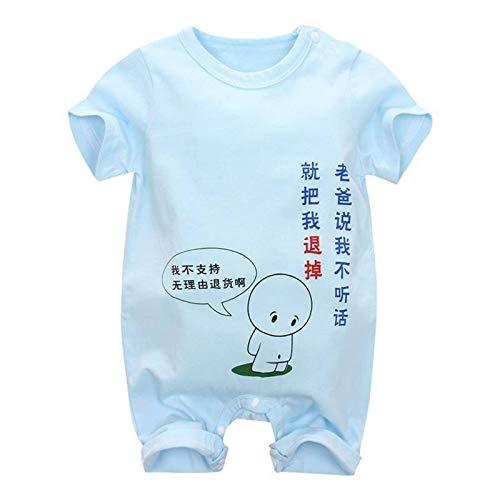 N-B Summer Baby Cute Cartoon Print Einteiliger Anzug für Männer und Frauen Baby Pure Cotton Kurzärmeliger dünner einteiliger Pyjama-Strampler