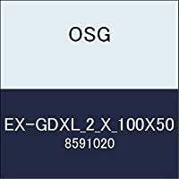 OSG ゴールドドリル EX-GDXL_2_X_100X50 商品番号 8591020