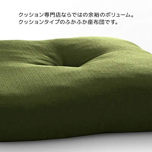 TSURUSHO『八端判座布団ジェーベスト』