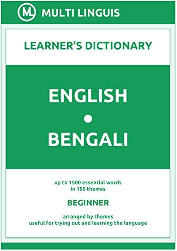 English-Bengali (the Theme-Arranged Learner's Dictionary, Step 1) (English Edition)