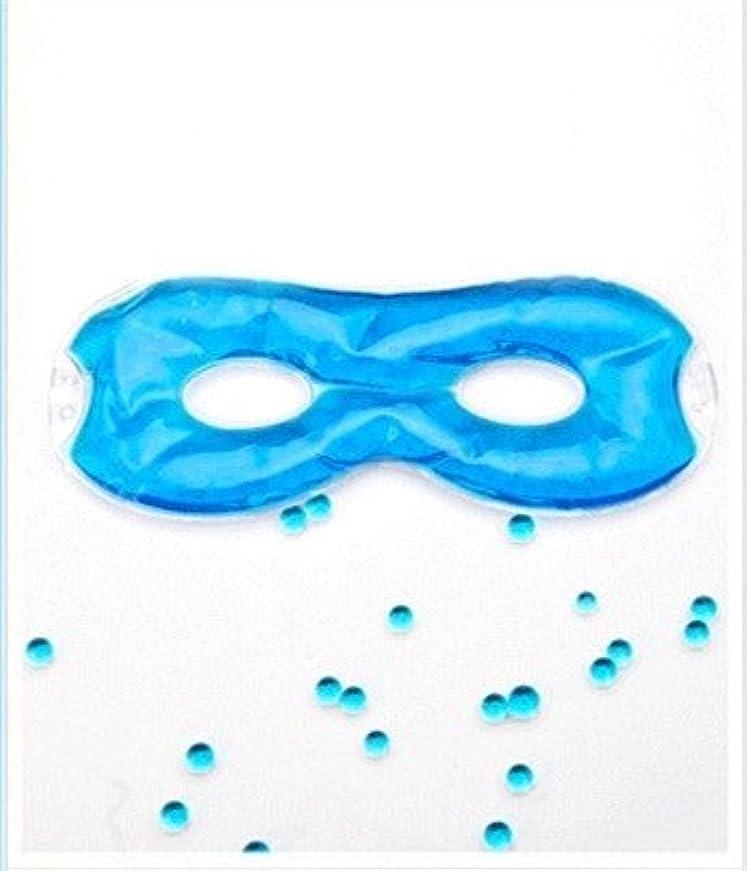本気押す分数注:新しい100%ピュアシルクアイマスクスリーピングマスクアイシェードソフトで滑らかな手洗い可能中空コールド/ホットスージングソフトカバーパック
