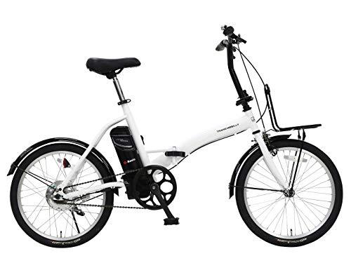 トランスモバイリー(TRANS MOBILLY) E-BASIC ホワイト 電動アシスト自転車 折りたたみ 20インチ 前後泥除け付き 前キャリア付き またぎやすくコンパクト バッテリー容量5.0Ah 92213-1299