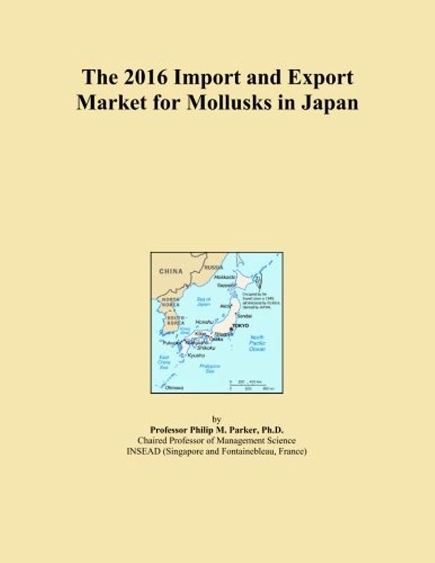 長くする大学院マイクロプロセッサThe 2016 Import and Export Market for Mollusks in Japan