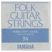 YAMAHA FS525 アコースティックギター用 バラ弦 5弦×6本セット
