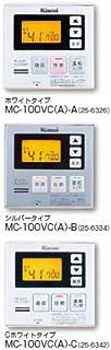 リンナイ 台所リモコン 【MC-100VC(A)-A/MC-100VC(A)-B/MC-100VC(A)-C】 ガス給湯器 スタイリッシュタイプ インターホン機能付きタイプ Cホワイトタイプ