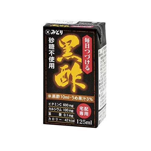 九州乳業 みどり 毎日つづける黒酢 125ml紙パック×144本[36本×4箱][賞味期限:製造日より180日]【2〜3営業日以内に出荷】