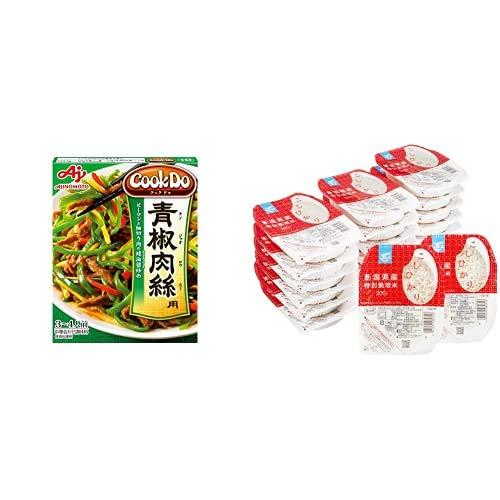 味の素 Cook Do 青椒肉絲用 100g ×10個 + Happy Belly パックご飯 新潟県産こしひかり 200g×20個(白米) 特別栽培米