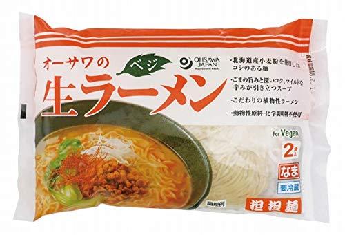 オーサワ  オーサワのベジ生ラーメン(担担麺)冷蔵 324g(うち麺110g×2)  5袋