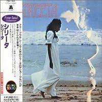 Syreeta by Syreeta (1995-11-01)