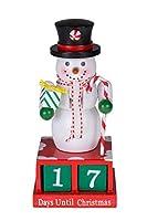 DA ABBINARE A QUALSIASI DECORAZIONE NATALIZIA: Questo schiaccianoci decorativo è l'aggiunta ideale per portare un tocco ancora più festivo alla tua casa. Ideale come abbinamento per qualsiasi decorazione a tema natalizio, porterà lo spirito del Natal...