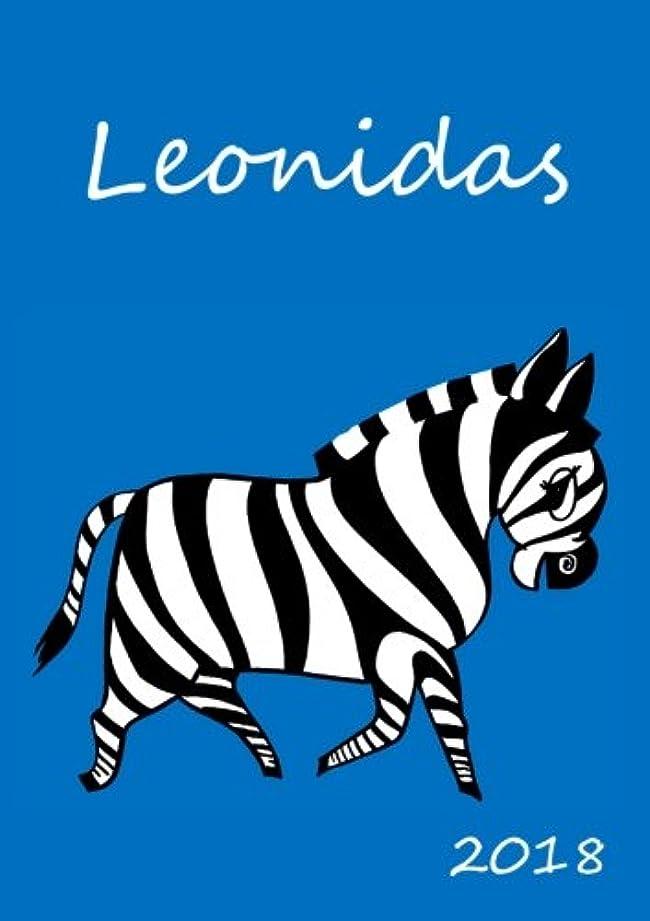 ピクニックをするシンプトン摩擦2018: personalisierter Zebra-Kalender 2018 - Leonidas - DIN A5 - eine Woche pro Doppelseite