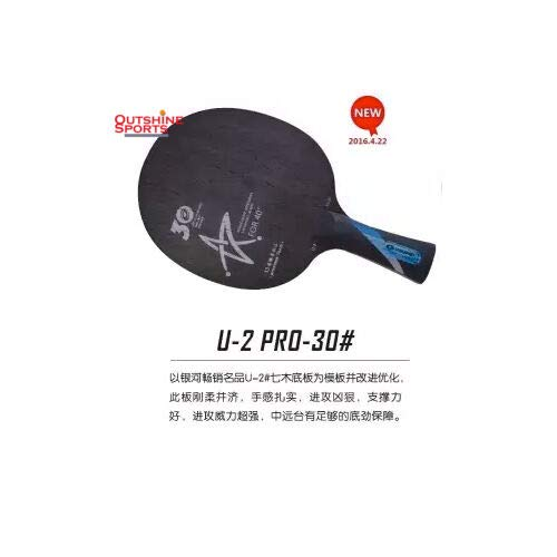 Why Choose Surreyu Milky Way U-2 Pro Table Tennis Blade