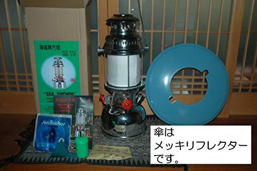シーアンカー 加圧式石油ランタン 500CP灯油№950