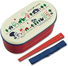 Animal Crossing D Lunch Box Ichiban kuji New Life Japan Tom Nook