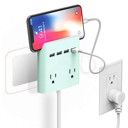 which is the best ihome lightning extender in the world