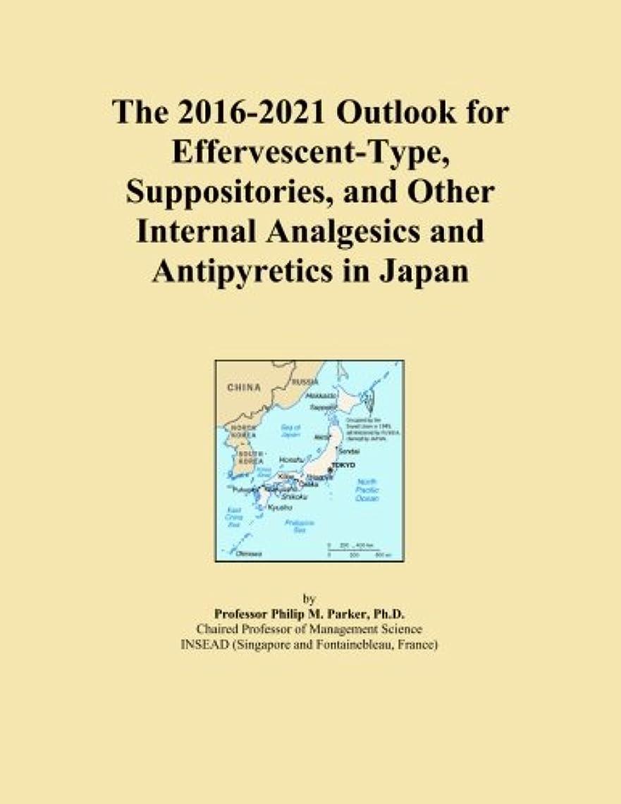 マトン幸運なことに側面The 2016-2021 Outlook for Effervescent-Type, Suppositories, and Other Internal Analgesics and Antipyretics in Japan