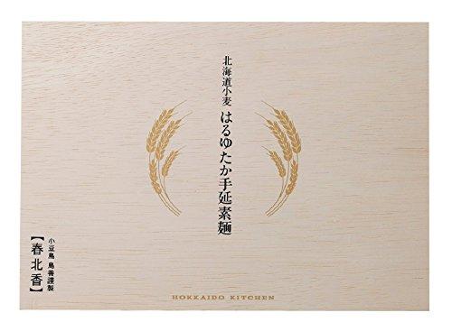 AEI INTER WORLD(アエイ インター ワールド) 北海道小麦はるゆたか手延べそうめん箱 (春北香) 800g